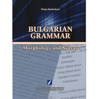 Bulgarian grammar. Morphology and Syntax